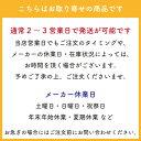 【2時間限定P10倍 4日20時〜】料理鍋用台輪 36cm用 2