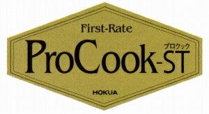 【送料・手数料無料】ProCook-STステンレス外輪鍋IH対応36cm業務用/家庭用/イベント用/行事/炊き出し