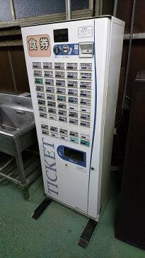 【中古 送料無料】芝浦自販機 SHIBAURA 自動券売機 KB155NN-2 食券機 最大55口座 取説・ロール紙・鍵付き 低額紙幣対応【動作確認済み】