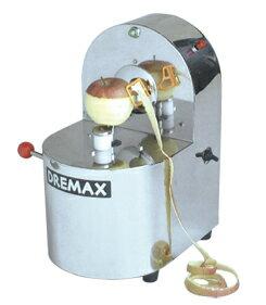 【送料無料】新品!DREMAX ドリマックス 丸物皮むき機 F-P1【りんご/皮むき/カブ/下処理/DREMAX】