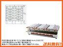 【送料無料】新品!EISHIN エイシン電機 万能焼物器 栗まんじゅう焼(焼板ユニット3連式) BN-3F