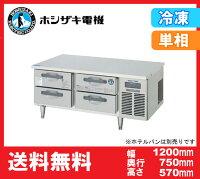 新品!ホシザキドロワー冷凍庫(2段)FTL-120DDC-R