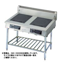 【送料無料】押切電機_スタンド型_電磁調理器_OHC-5000SN