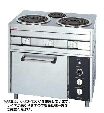 【送料無料】押切電機 電気レンジ(オーブン付) OKRO-260PB