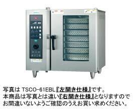 新品!タニコー 電気式 ベーシックスチームコンベクションオーブン(右開き扉仕様) W840*D730*H800 TSCO-61EBR