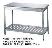 【送料無料】新品!タニコー 作業台 (バックガードなし) W600*D750*H850 TA-WT-60ANB