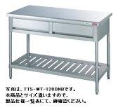 【送料無料】新品!タニコー 引出付作業台 (バックガードなし) W600*D600*H850 TA-WT-60DNB