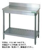 【送料無料】新品!タニコー 作業台 (バックガードあり) W600*D450*H850 TA-WT-645