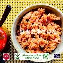 酵素 玄米 ごはん6パックセット(冷凍)玄米に小豆と塩を混ぜ
