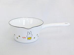 miffy ミッフィー ミルクパンホーロー鍋 ミッフィー 『miffy 14cm ミルクパン 』 富士ホーロ...