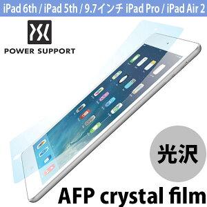 美しいiPad Airの画面を汚れや傷から守るフィルムです[メール便可]PowerSupport AFPクリスタル...