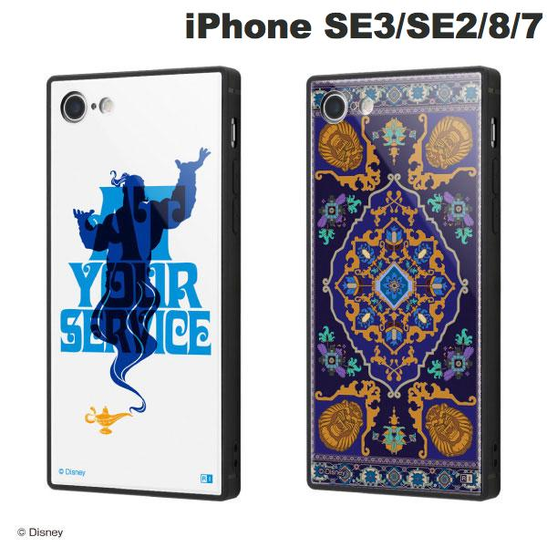 5c2395b826 【スーパーSALEクーポン有】 ingrem iPhone 8 / 7 耐衝撃ケース KAKU トリプル