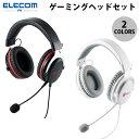 エレコム ゲーミングヘッドセット HS-G40 オーバーヘッド (マイク付き ヘッドホン) [PSR]