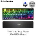 SteelSeries Apex 7 TKL Blue Switch 日本語配列 テンキーレス メカニカル ゲーミングキーボード 88キー # 64756 スティールシリーズ (キーボード) [PSR]