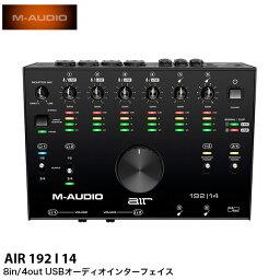M-AUDIO AIR 192   14 8in/4out USBオーディオインターフェイス # MA-REC-018 エムオーディオ (オーディオインターフェイス) [PSR]