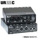 【マラソンクーポン有】 Steinberg UR22C 2インx2アウト USB 3.0 Type-C オーディオ MIDI インターフェイス # UR22C スタインバーグ (オーディオインターフェイス) [PSR]