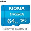 EXCERIA LMEX1L064GG4 [64GB]