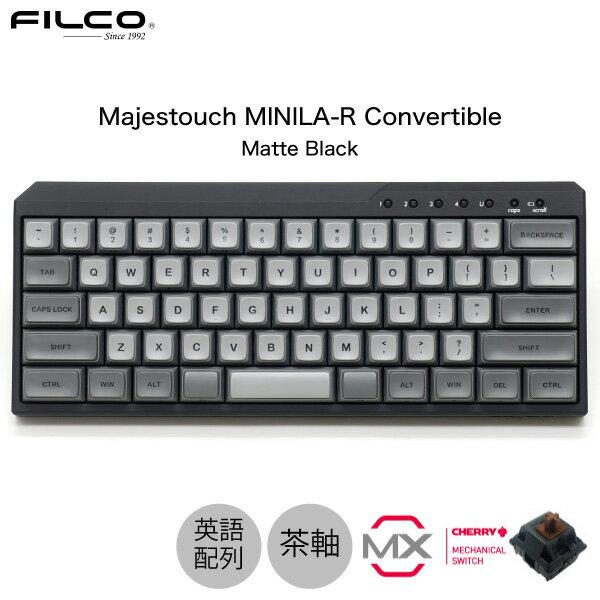 [あす楽対応] FILCO Majestouch MINILA-R Convertible CHERRY MX 茶軸 英語配列 63キー 有線 / Bluetooth 5.1 ワイヤレス 両対応 マットブラック # FFBTR63M/EMB フィルコ (キーボード) [PSR]