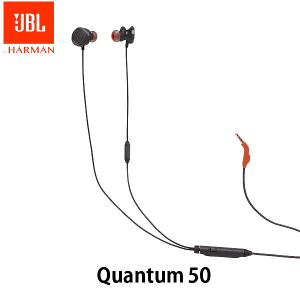 [あす楽対応] JBL Quantum 50 有線 カナル型 マイク付き ゲーミング イヤホン # JBLQUANTUM50BLK ジェービーエル (イヤホンマイク付) [PSR]