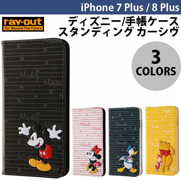 72fe7c4e6d 【スーパーSALEクーポン有】 Ray Out iPhone 8 Plus / 7 Plus ディズニー/
