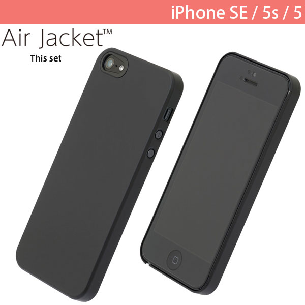 f399e7d9b7 PowerSupport iPhone SE / 5s / 5 エアージャケットセット ラバーブラック # PJK-72 パワーサポート  (iPhone5 / iPhone5s / iPhoneSE ケース)