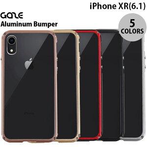 GAZE iPhone XR Aluminum Bumper Razor Fit ゲイズ (iPhoneXR スマホケース)