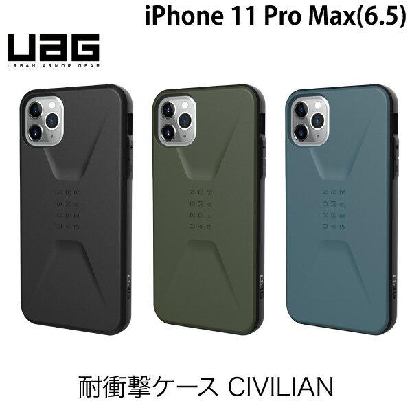 スマートフォン・携帯電話アクセサリー, ケース・カバー  UAG iPhone 11 Pro MAX CIVILIAN (iPhone11ProMax )