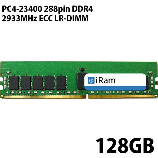 スマートフォン・携帯電話用アクセサリー, その他 iRam PC4-23400 288pin DDR4 2933MHz ECC LR-DIMM 128GB IR128GMP2933D4LR ()