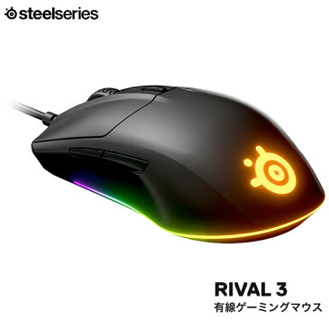 SteelSeries Rival 3 有線 ゲーミングマウス # 62513 スティールシリーズ (マウス)