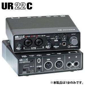 オーディオインターフェース UR22C