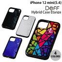 【クーポン有】[ネコポス発送] Deff iPhone 12 mini Hybrid Case Etanze ディーフ (iPhone12mini スマホケース)