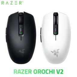 Razer Orochi V2 Bluetooth / 2.4GHz ワイヤレス 両対応 超軽量 ゲーミングマウス レーザー (マウス)