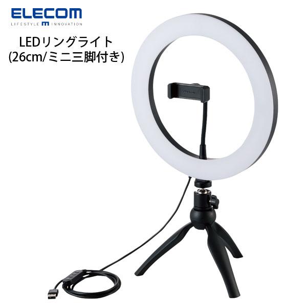 カメラ・ビデオカメラ・光学機器用アクセサリー, その他  LED 26cm 3 10 USB DE-L03BK ()