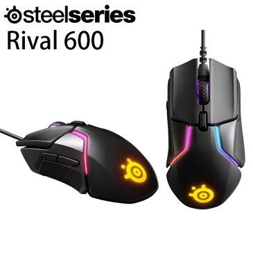 SteelSeries Rival 600 光学式 ゲーミングマウス # 62446 スティールシリーズ (マウス)