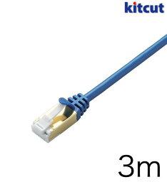 ELECOM エレコム LANケーブル CAT7 爪折れ防止 スリムタイプ 3m # LD-TWSST/BM30 エレコム (LANケーブル)