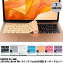 [ネコポス送料無料] BEFINE KeySkin (キースキン) 2018 Macbook Air 13インチ Touch ID対応 キーボード...