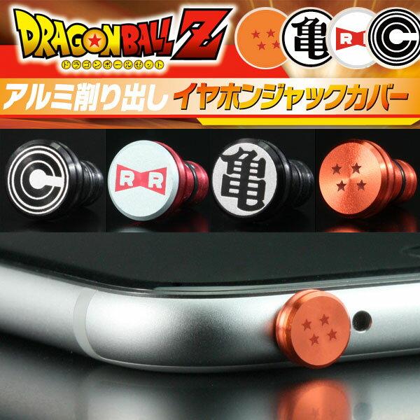 スマートフォン・携帯電話アクセサリー, イヤホンジャック・ピアス  GILD design ( )