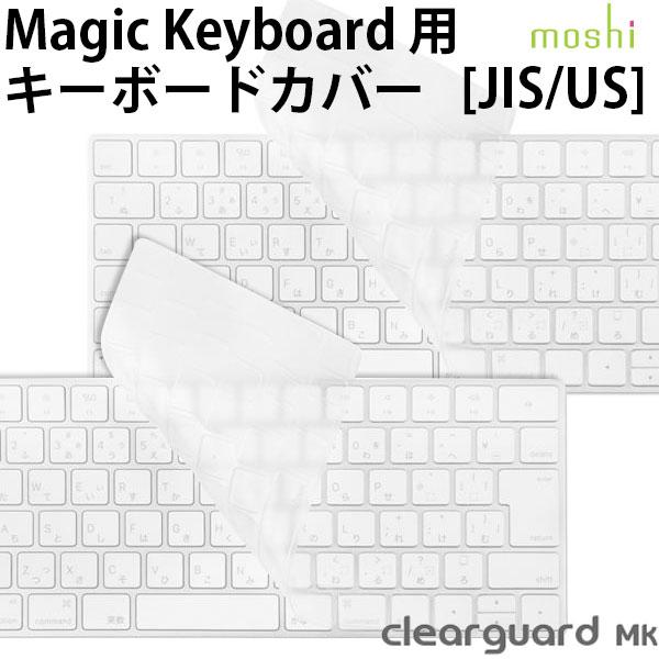 PCアクセサリー, ノートPC用キーボードカバー 412 moshi Clearguard MK ()