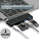 elago ALUMINUM CHARGING MULTI HUB USB-C for MacBook エラゴ (ドック・ハブ)