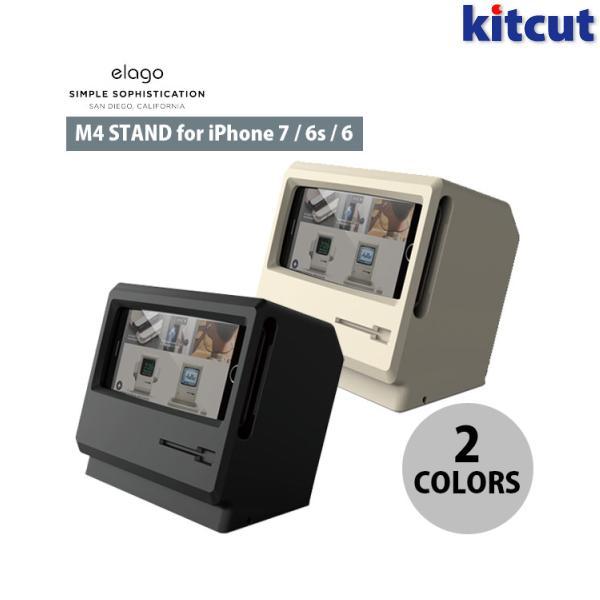 iPhoneスタンド「elago M4 STAND」