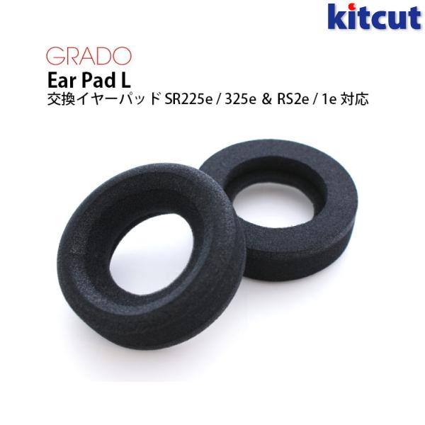 ヘッドホン・イヤホン用アクセサリー, イヤーパッド GRADO Ear Pad L SR225e 325e RS2e 1e ()