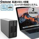 【マラソン日替クーポン有】 STARDOM SOHORAID ST2 (USB3.1 Type-C) 高速USB3.1搭載コンパクトRAIDシステム スターダム (Apple製品関連アクセサリ)