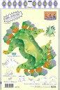 ステゴサウルス—すぐできる紙恐竜...