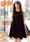 girls! Vol.49 DVD付/バーゲンブック{ムック版 双葉社 エンターテインメント タレント ミュージシャン TV パン}