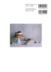 組み合わせ自由自在!はじめてのデコレーションケーキBOOK/バーゲンブック{福田 淳子 マイナビ クッキング お菓子 スイーツ フルーツ デコレーション レシピ}