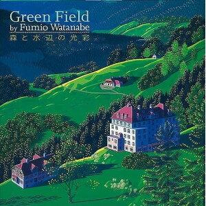 Green Field Forest und Waterside Illumination / Schnäppchenbuch {Watanabe Ukio Creo Art & Crafts Design Illustrations}