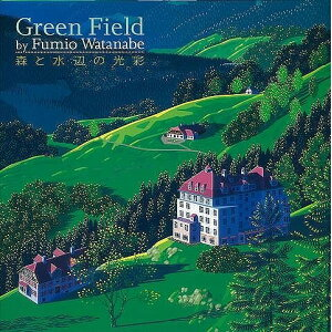 Green Field Forest and Waterside Lighting / Bargain Book {Watanabe Ukio Creo Art & Crafts Design Illustrations}