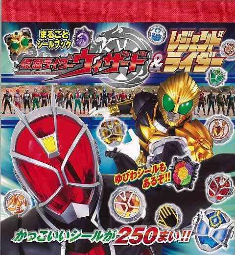 Kamen Rider wizard DVD 3980 DVD DVD