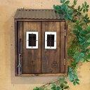 【送料無料】 キーフックルーフボックス 鍵収納 約29×21×7.5cm アンテ