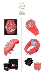 【送料無料】アイスウォッチICE-WATCH腕時計ICEアイスコレクションユニセックスサイズ